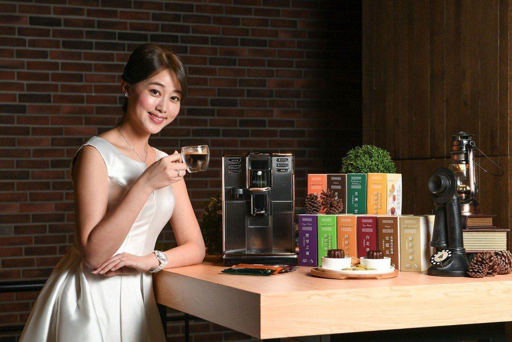 飛利浦Saeco大確幸咖啡方案提供十種湛盧精品咖啡豆任選,滿足咖啡愛好者多樣嘗鮮...