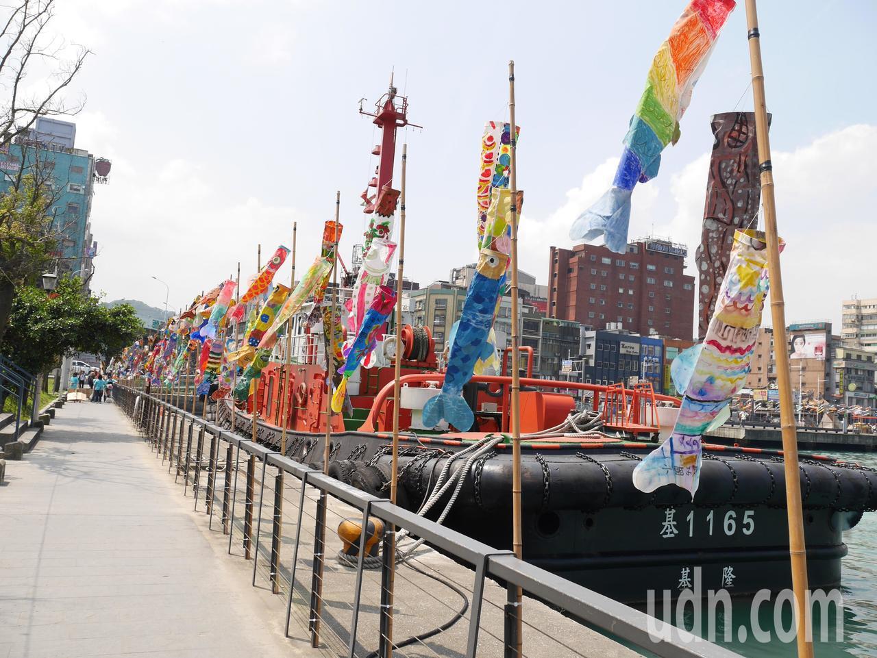往年每看到基隆港鯉魚旗飄飄,就知道兒童節到了,不過,今年要改掛染布。記者吳淑君/...