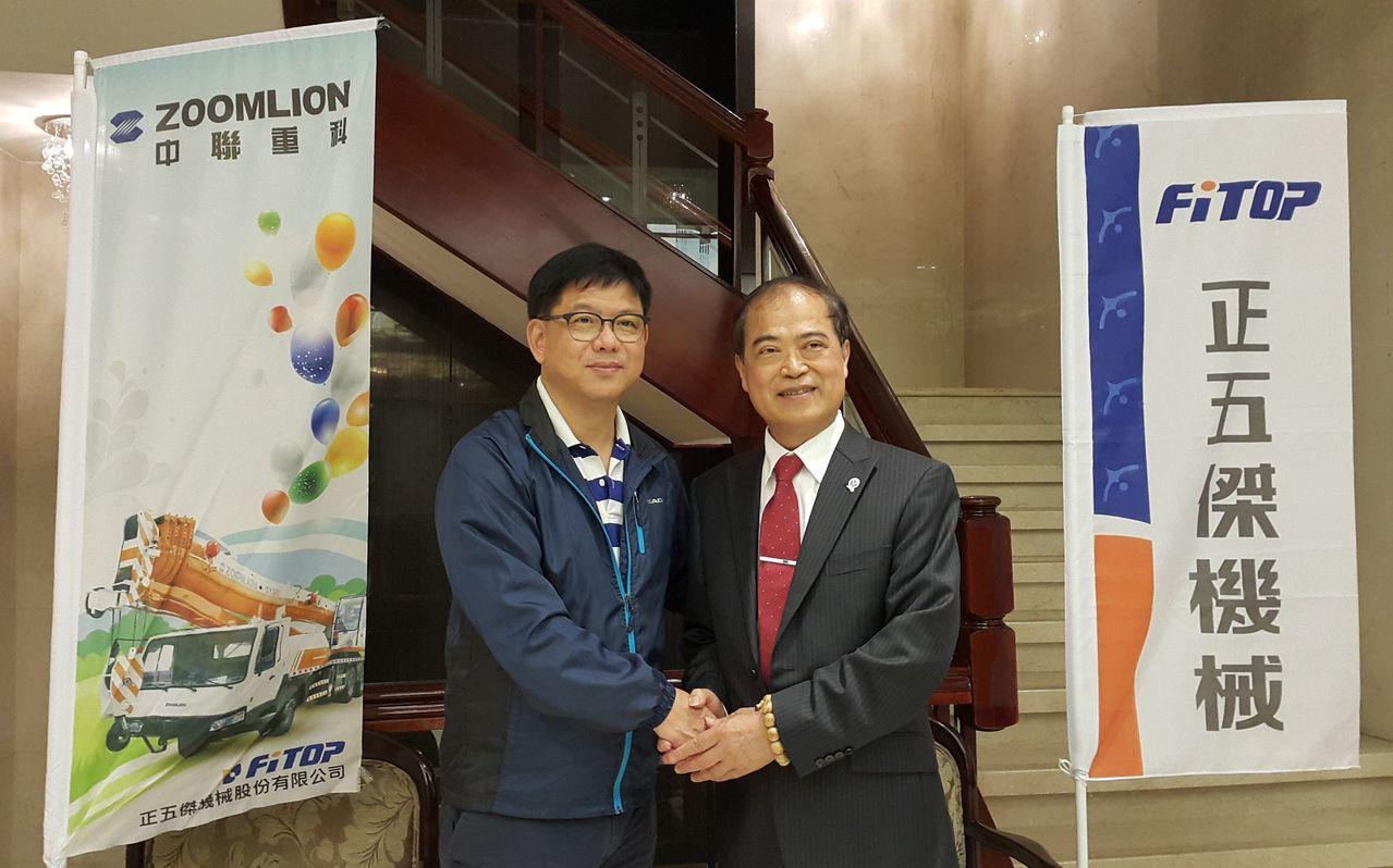 正五傑機械董事長張普朝(右)與中聯重科香港公司總經理曾律銘(左)簽約結盟,約,中...