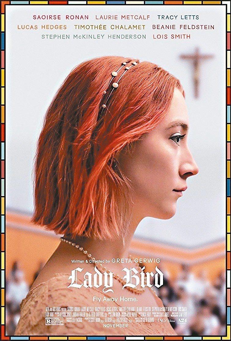 《霹靂煞》、《紅雀》、《淑女鳥》電影海報。 圖擷自IMDb