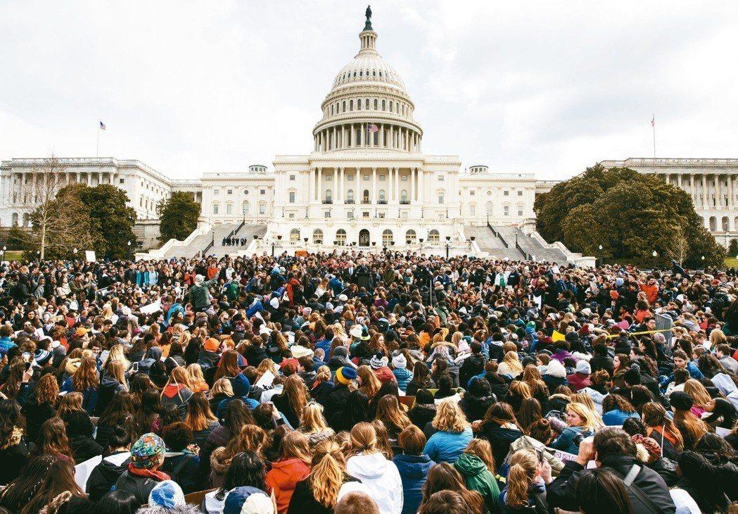 學生在白宮外集結,呼籲政府限槍。 美聯社