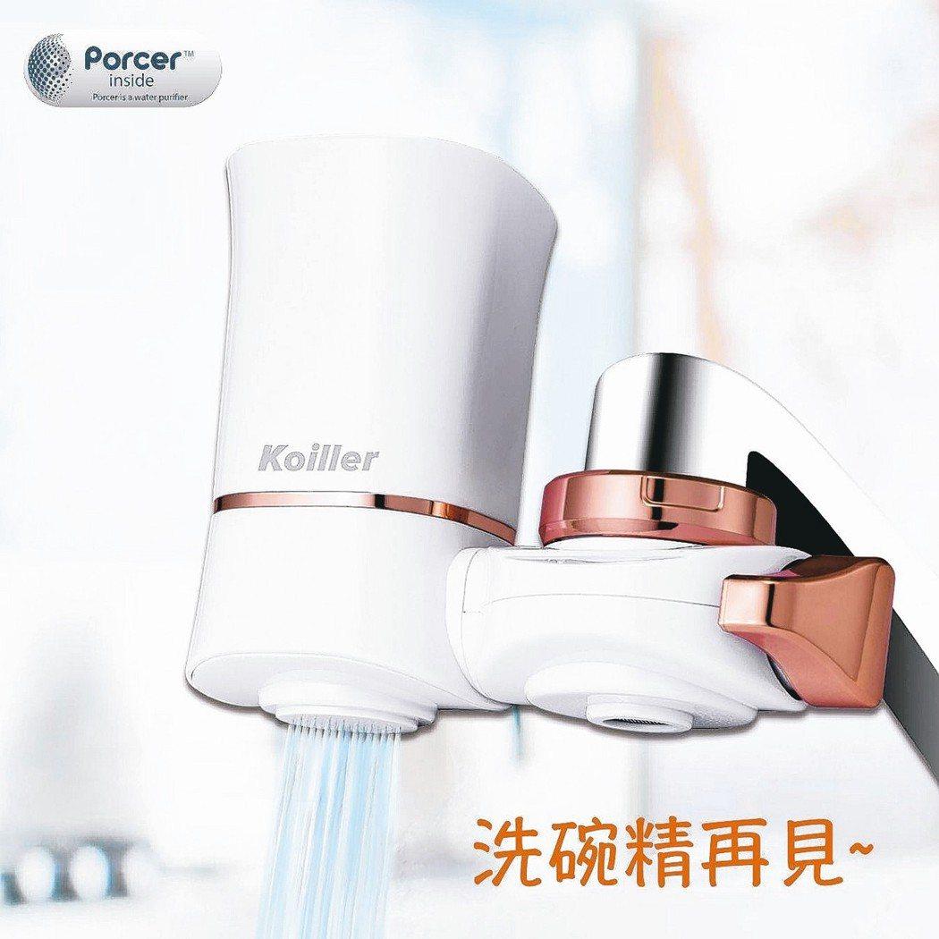 使用Koiller可以樂超油切水龍頭,洗碗真輕鬆,產品環保無污染。 台灣寶瓷/提...