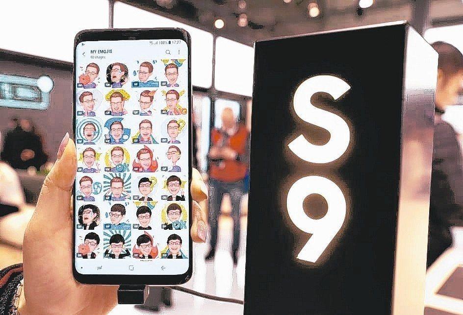近期非蘋陣營動作頻頻,相繼發表最新旗艦機,吸引全球消費者目光。圖為三星旗艦智慧手...