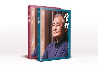 《毛治國新書,管理(上):見識謀斷談決策》