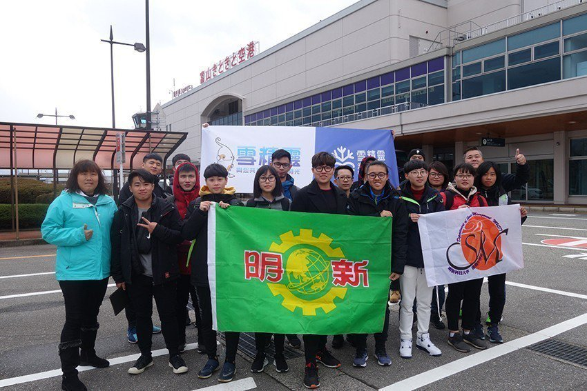 明新科大運管系與高豐運動網產學合作開設滑雪課,首度送學生移地日本滑雪場實地訓練。...