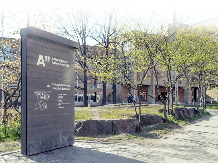 芬蘭國立阿爾托大學悠美校園 汎亞國際教育中心/提供