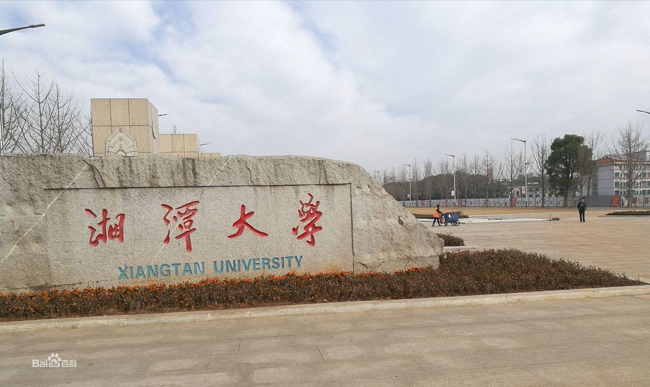 中國湖南湘潭大學講師成然,被指在課堂上發表「醜化黨和國家領導人形象」的言論,結果...
