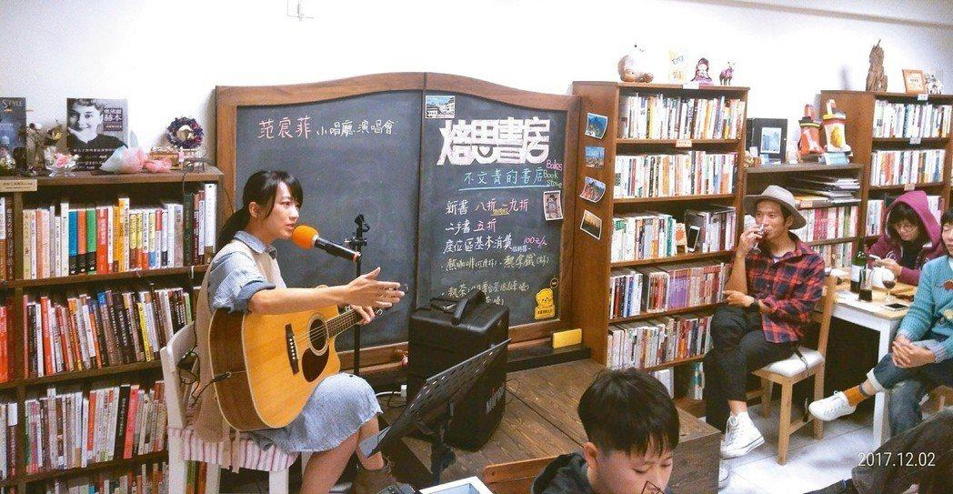 假日舉辦各類講座活動,也曾經邀請演員笵宸菲舉辦小型歌唱活動。 唐曼凌/提供