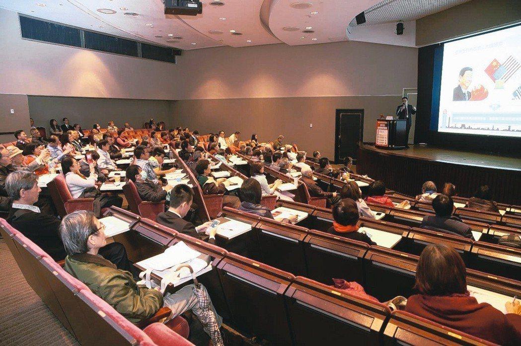 聯晚與期交所合辦期貨贏家講座《2018必備投資策略》。 圖/聯合報系資料照片