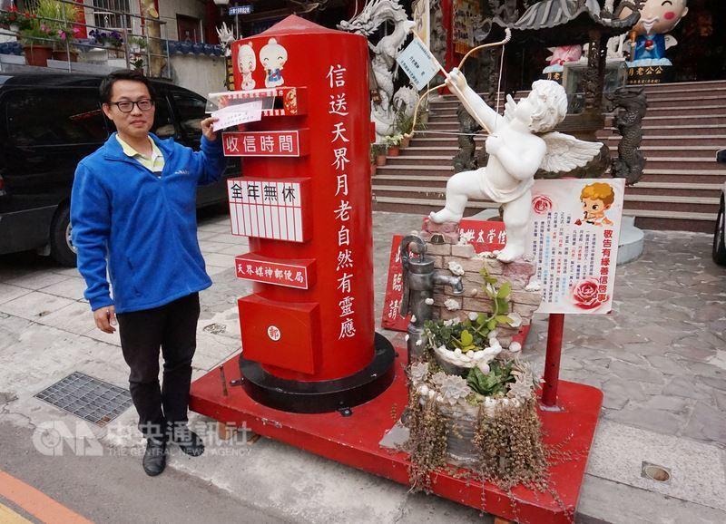 台中市慈德慈惠堂前設有一座「天界媒神郵便局」,未婚男女可透過寄送專用郵箋,讓月老...