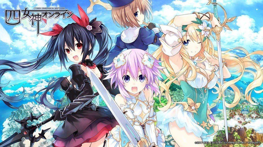 《四女神 Online》是款動作角色扮演遊戲,玩法跟網路遊戲毫無關係。