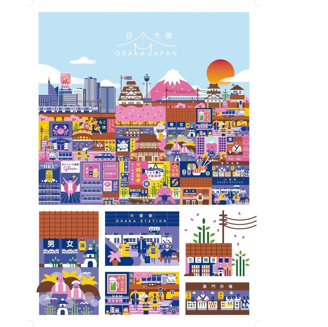 馬來西亞籍設計家Ngooi Su Hwa的作品「Illustrated Map ...