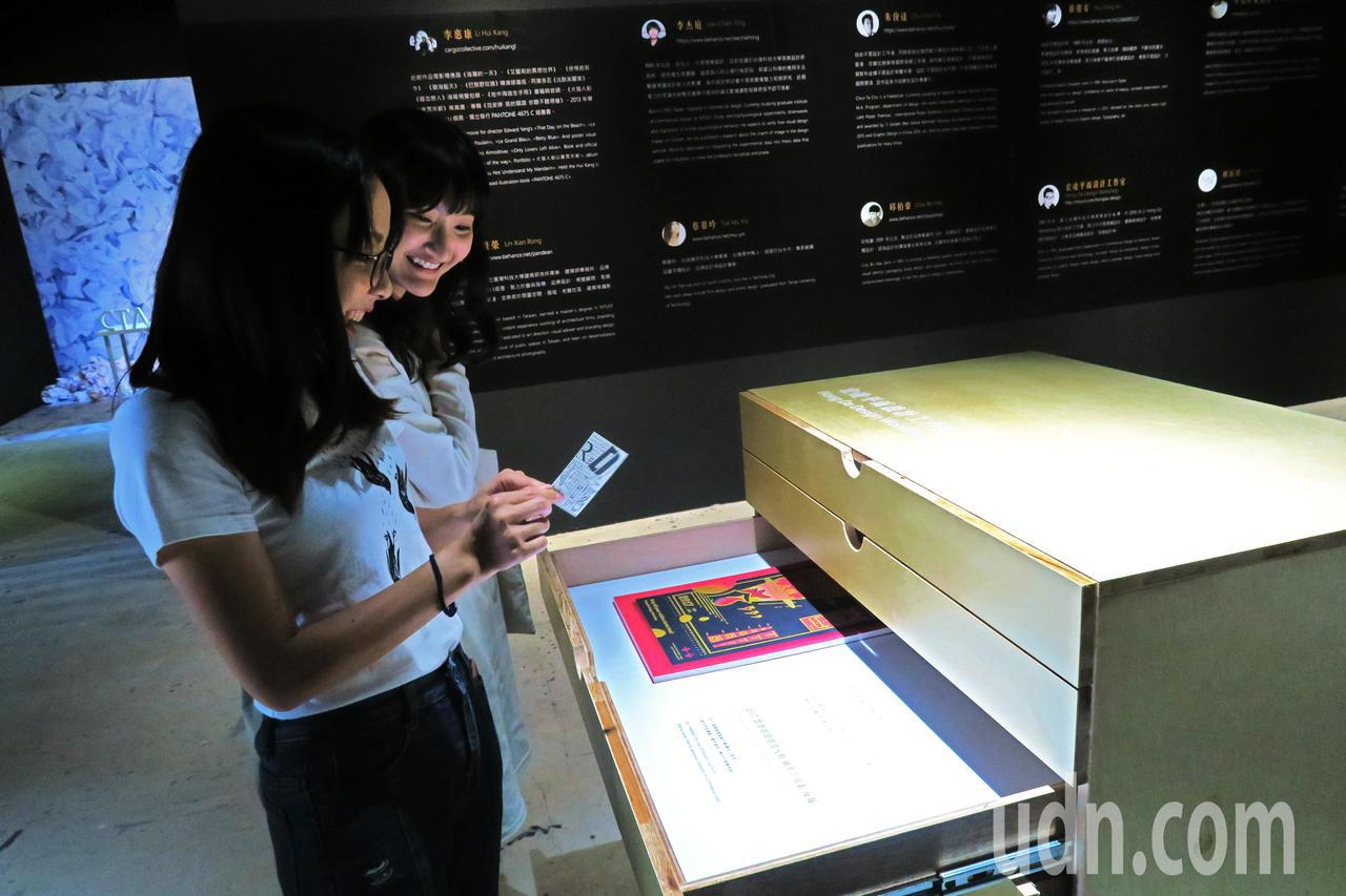 「遺珠之憾」展場只有一座座抽屜櫃,觀眾要打開抽屜,才能看到設計師的原創作品。記者...