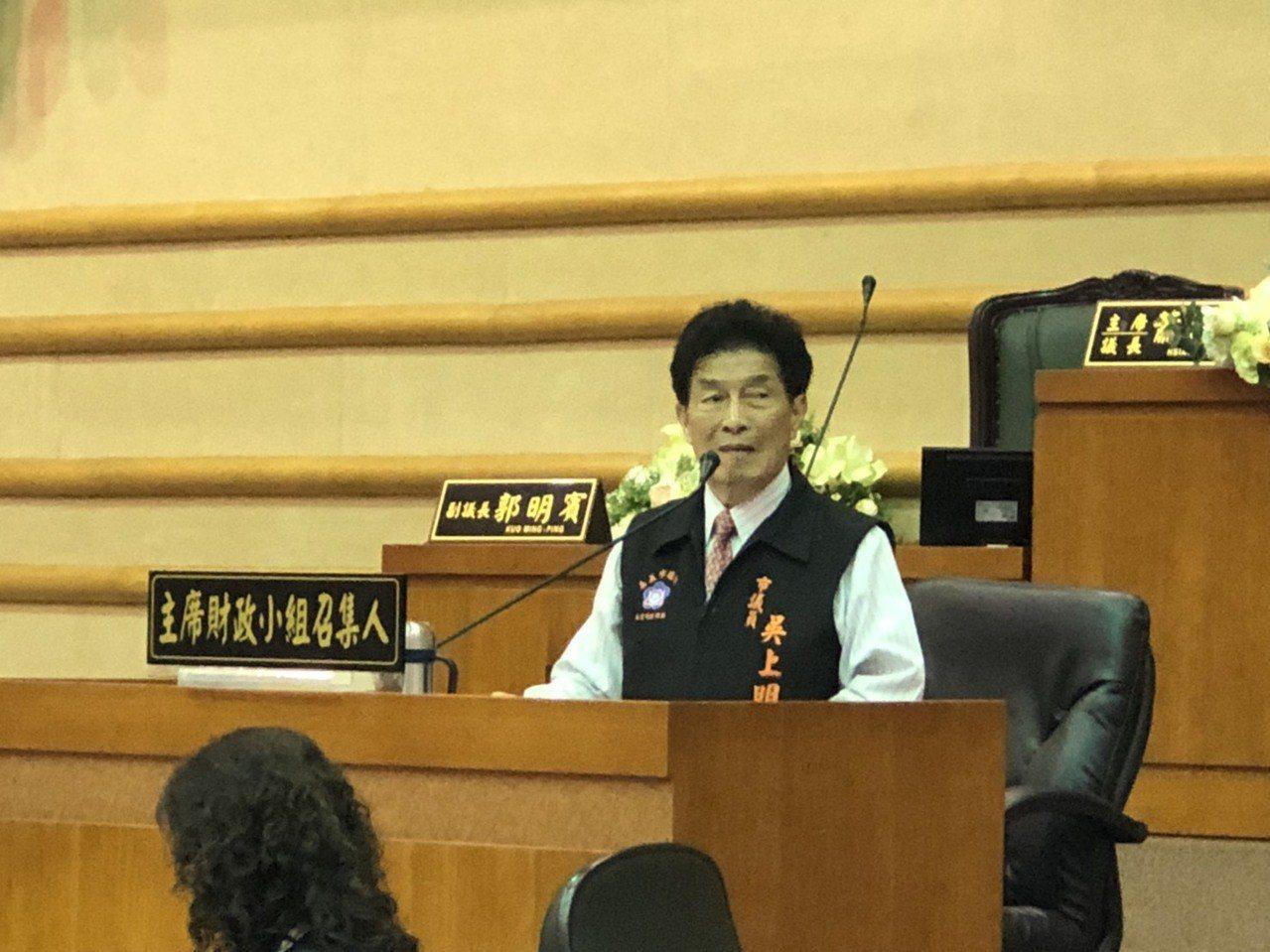 嘉義市議會今天上午9點30分開臨時會,資深議員吳上明擔任財政小組召集人,由於已有...