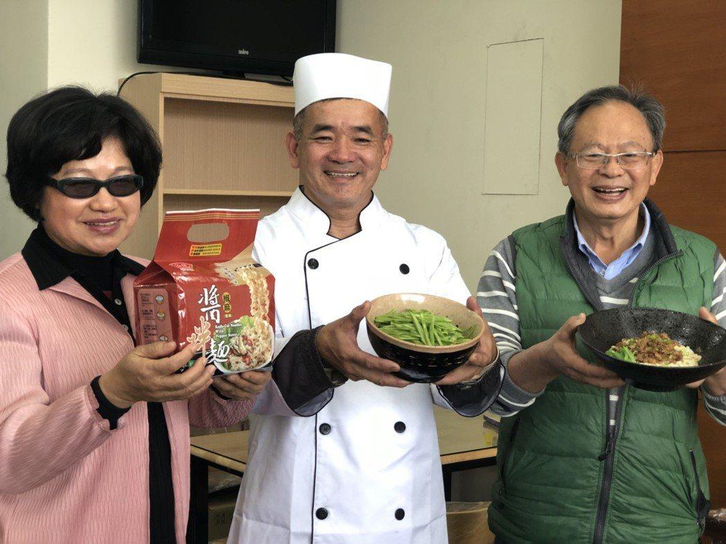「旺來麵食館」主要經營成員包括高瑞真、劉偵奕、黃江正(由左至右),3人理念契合,...