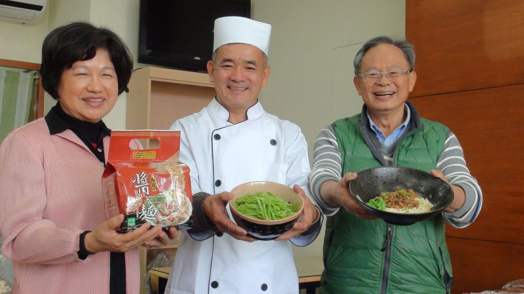「旺來麵食館」主要經營成員包括高瑞真、黃江正、劉偵奕等人,