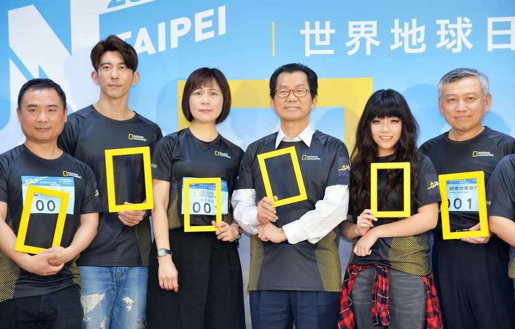 一年一度國家地理頻道「世界地球日」路跑活動即將登場。圖/國家地理頻道提供