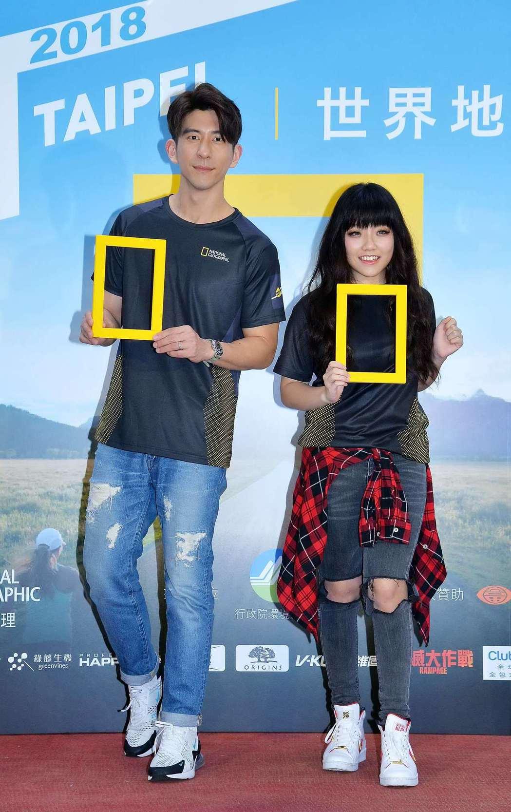 修杰楷與安那一起出席「2018世界地球日路跑 減塑運動」。圖/國家地理頻道提供