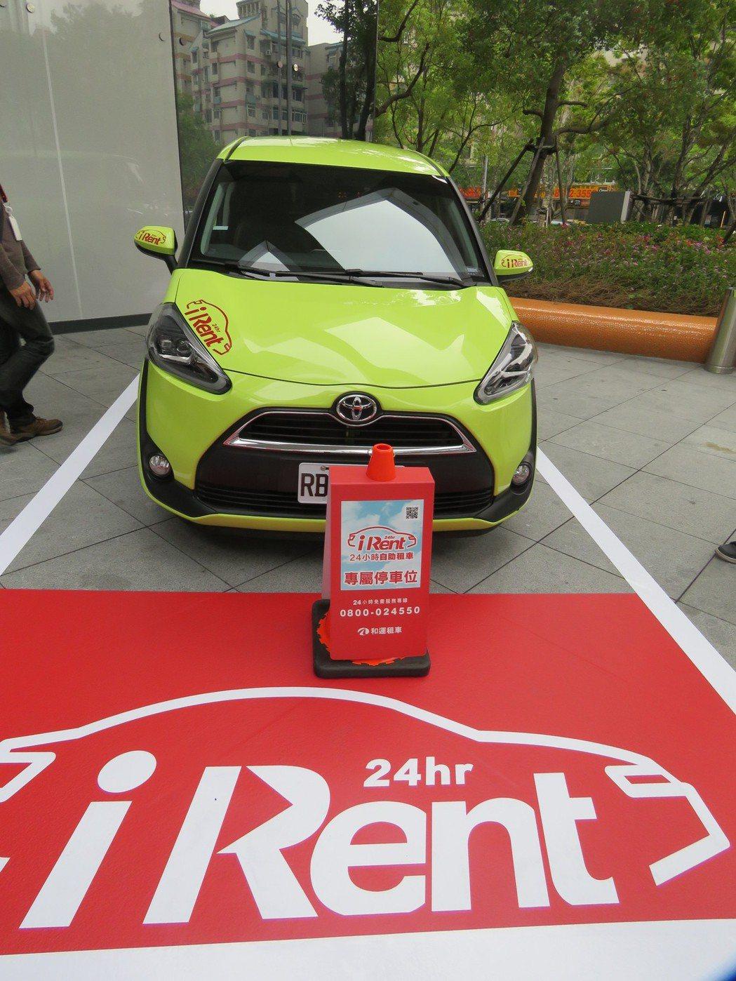 台灣高鐵、東南旅行社、和運租車聯手推出高鐵加自駕的自由行新產品。記者雷光涵/攝影