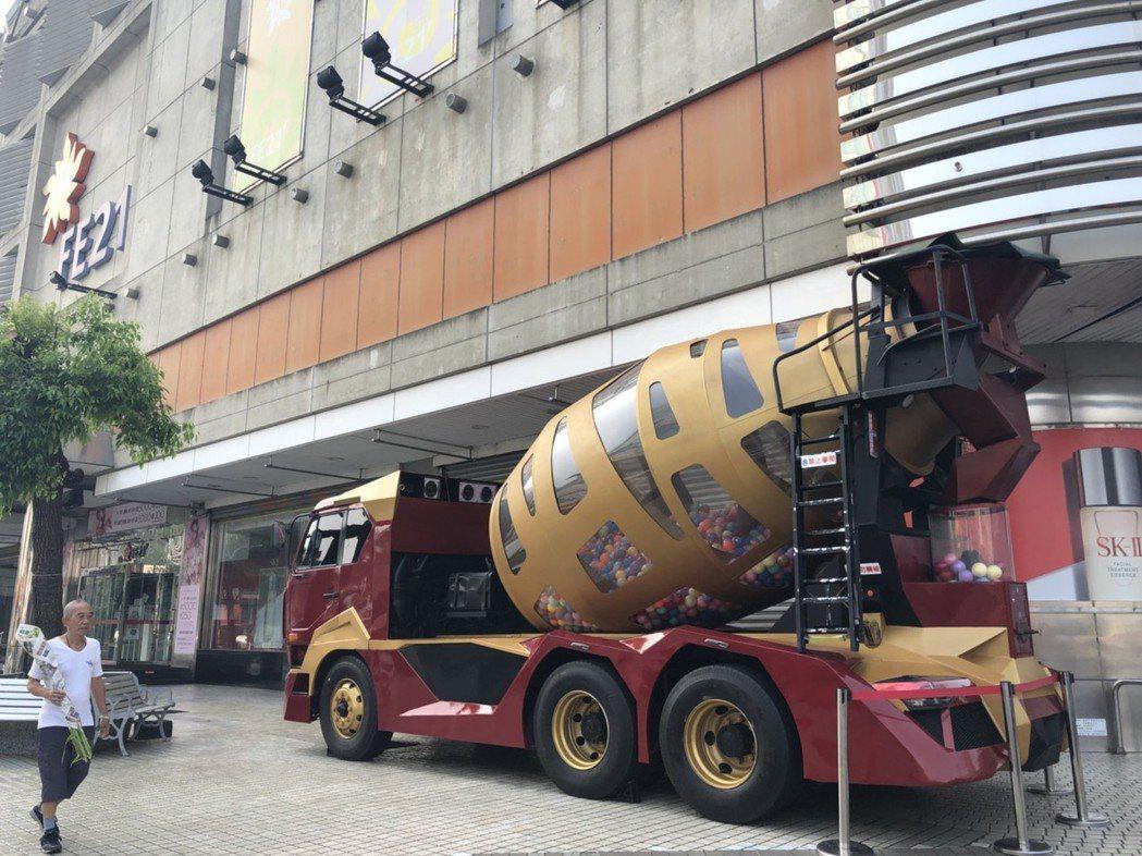 這部獨特的扭蛋機將在嘉義遠百駐點到本月21日。記者王慧瑛/攝影