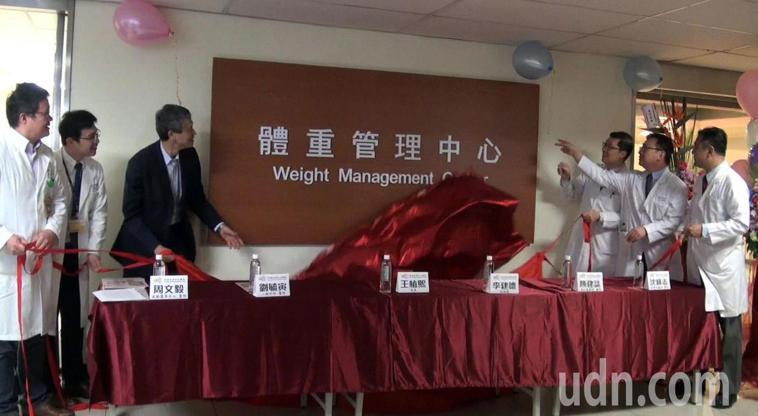 高雄長庚醫院成立體重管理中心,將提供整合性減重治療方案,讓肥胖族告別肥胖人生。記...