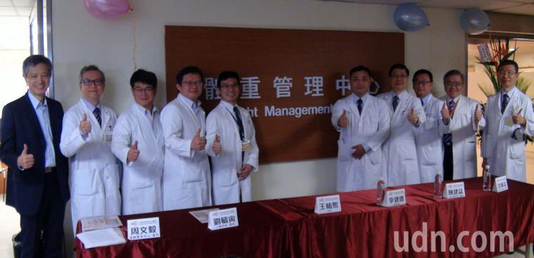 高雄長庚醫院體重管理中心,昨天揭牌啟用。記者王昭月/攝影