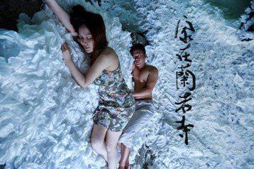 由HTC出品,入圍第74屆威尼斯影展的華人首部VR電影「家在蘭若寺」,受第42屆香港國際電影節(HKIFF)邀請,將於3/31~4/2進行為期三天15場的VR特映,這是HKIFF首次邀請也是今年唯一...