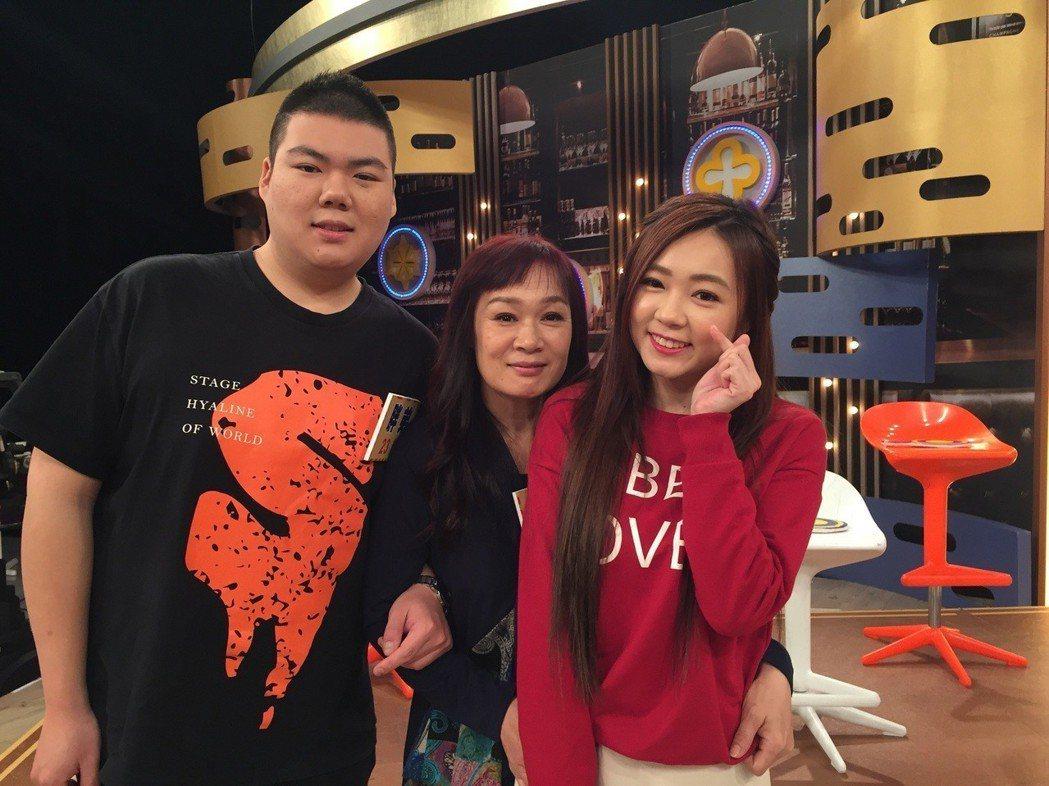 詹子晴(右)和媽媽弟弟一起錄衛視中文台「一袋女王」。圖/衛視中文台提供