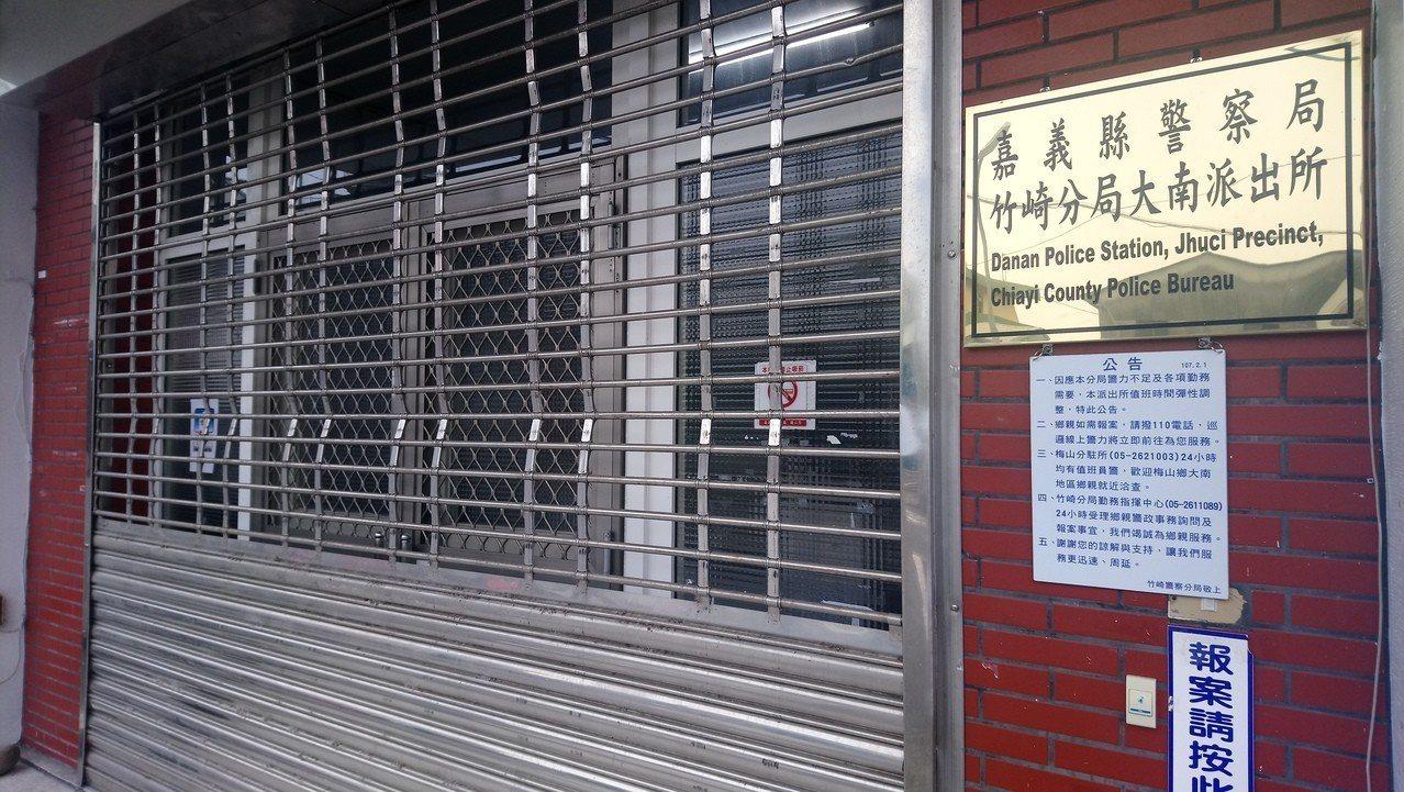 嘉義縣許多鄉村地區派出所,在台灣燈會期間支援,提早在晚上6點關門。圖/報系資料照