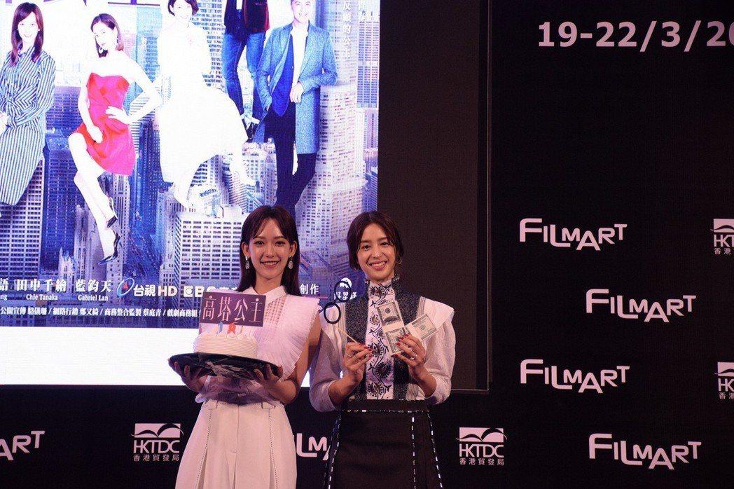 孟耿如(左)、莫允雯出席香港影視展。圖/東森提供