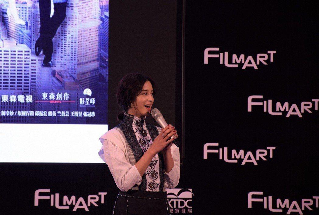 莫允雯出席香港影視展暢談拍戲心得。圖/東森提供