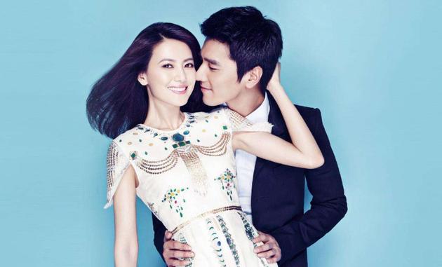趙又廷、高圓圓結婚4年依然很恩愛。圖/摘自網路