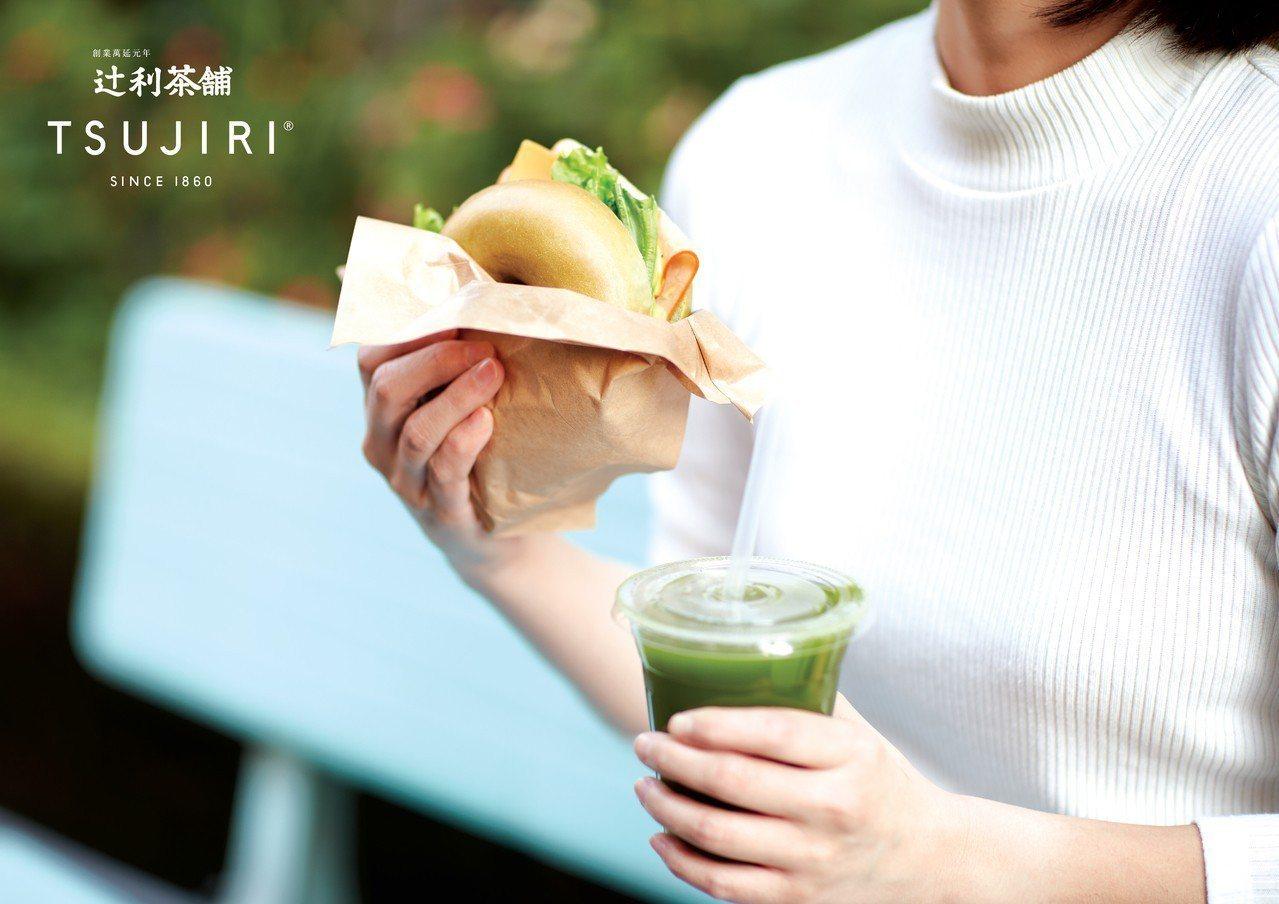推出台灣獨家輕食「辻利貝果」,有甜鹹三種口味。圖/辻利茶舖提供