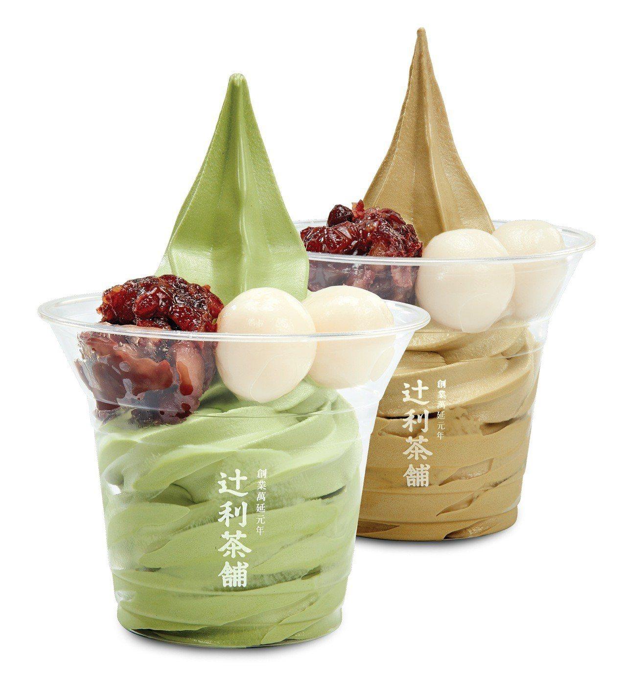 3月24日買辻利霜淇淋(抹茶)紅豆白玉,就送辻利霜淇淋(焙茶)紅豆白玉,原價27...