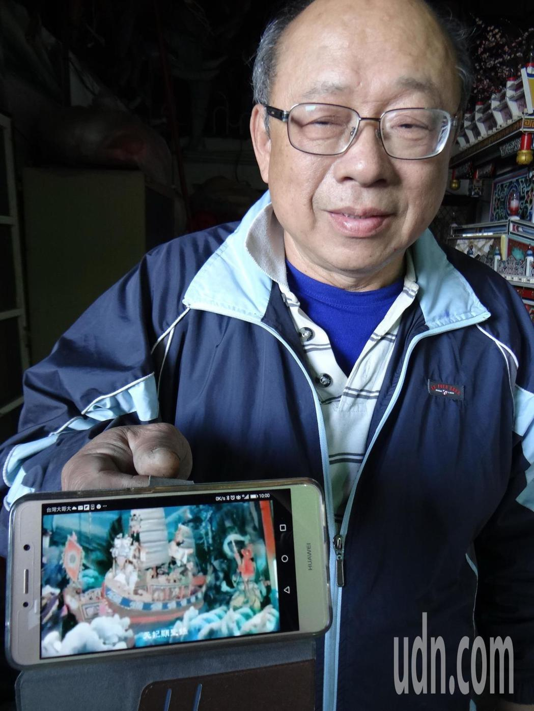 網路最近貼出60年間台灣最早的北港電動花燈,因紀錄片均是雲林花燈大師顏三泰已故父...