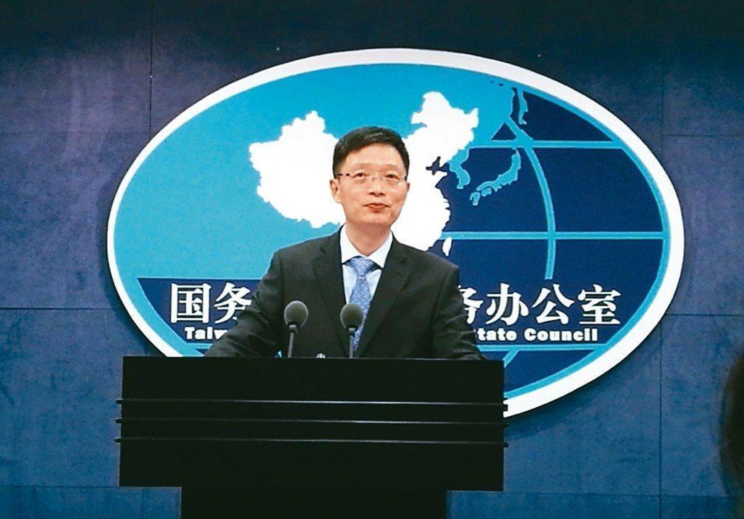針對美國總統川普簽署台灣旅行法,大陸國務院台辦發言人安峰山表示,大陸堅決反對美方...