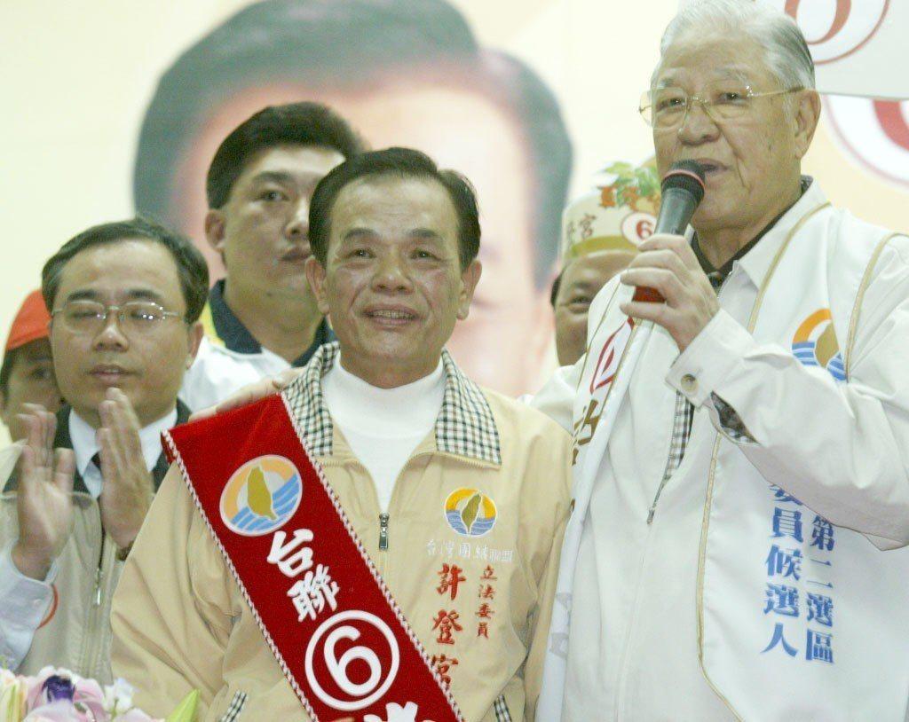 前立委許登宮(前左)。聯合報系資料照片/記者陳正興攝影