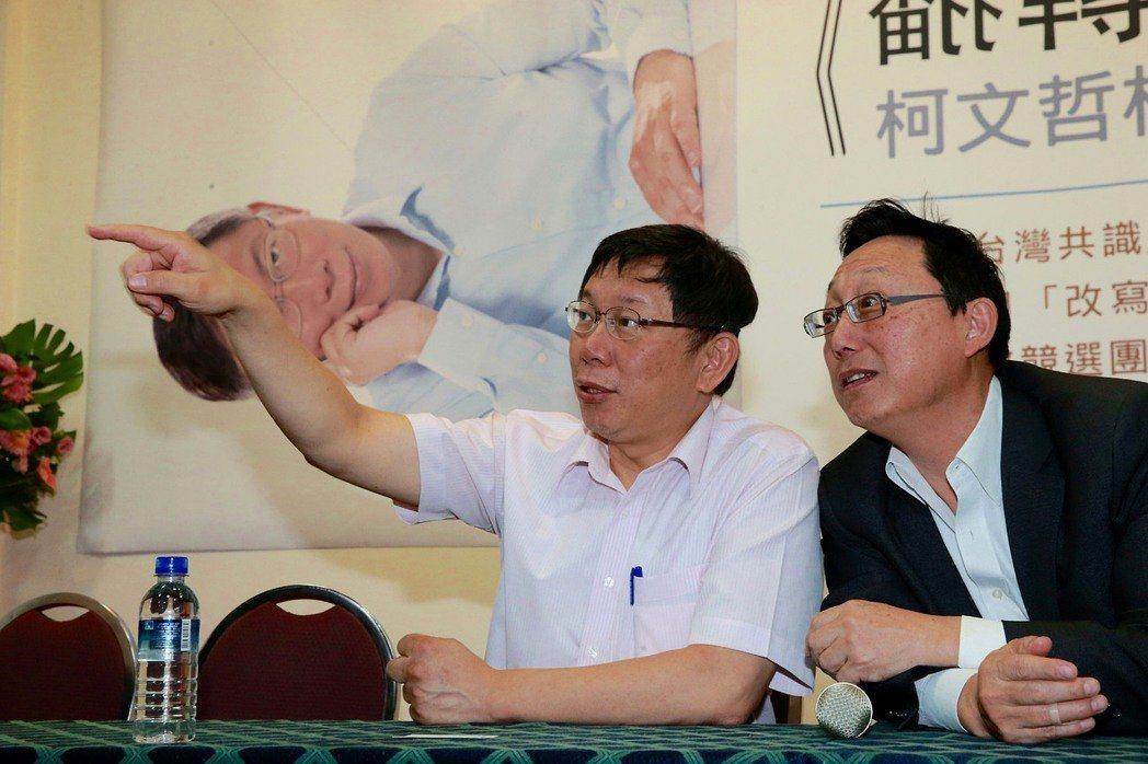 台北市長柯文哲(左)與昔日競選總幹事姚立明(右)原本是戰友,如今已漸行漸遠。 圖...