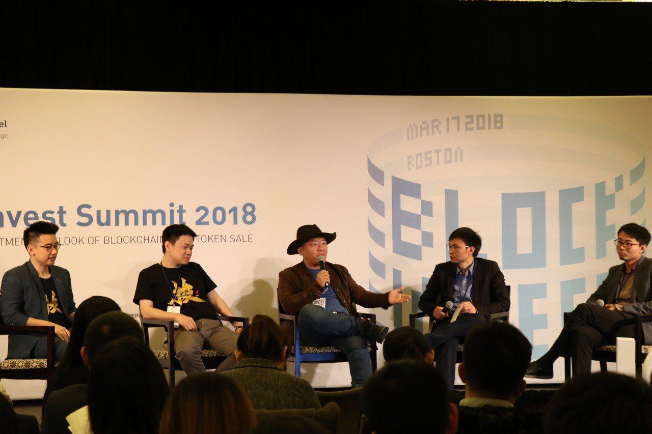 2018中美區塊鏈峰會17日在美國麻州劍橋市查爾斯酒店盛大舉行。以「加速產業革命...