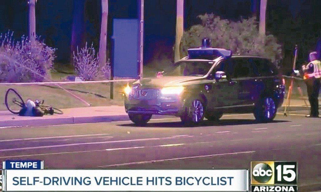 Uber自駕車在美國亞歷桑納州坦佩市發生據信是全球首宗撞人致死交通事故。圖為電視...