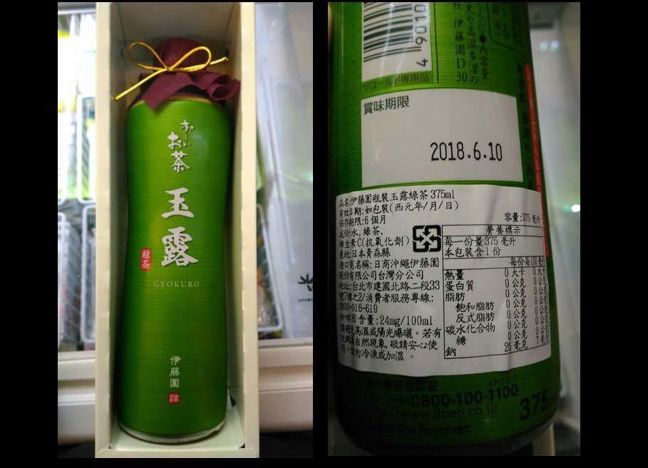 有網友在全家發現一瓶要價380元的綠茶。圖片來源/批踢踢