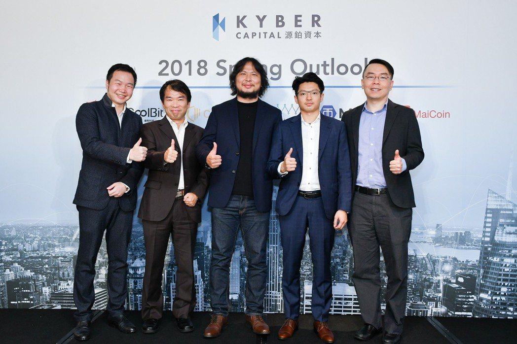 左到右為源鉑資本(Kyber Capital)創辦人暨執行長胡一天、SBI董事代...