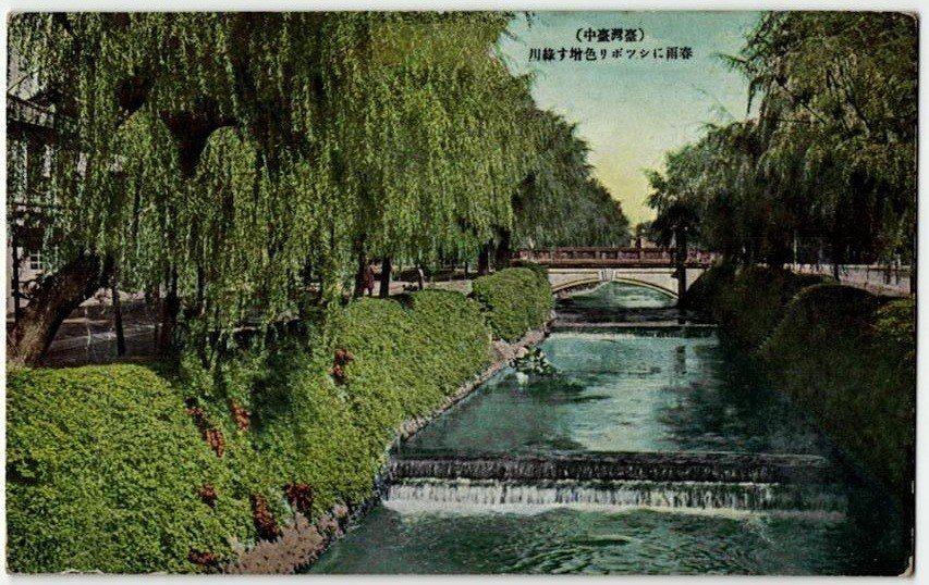 日治時期綠川樣貌。 圖/維基共享
