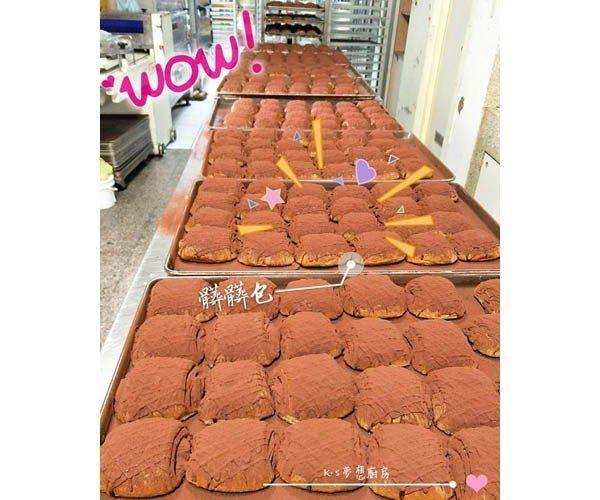 圖/K.S 夢想廚房 - 蛋糕 麵包 伴手禮 手工餅乾 咖啡茶飲,Beauty美...