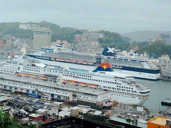 亞洲三大郵輪集團郵輪今齊靠泊基隆港如三強鼎立。圖/基隆港務分公司提供