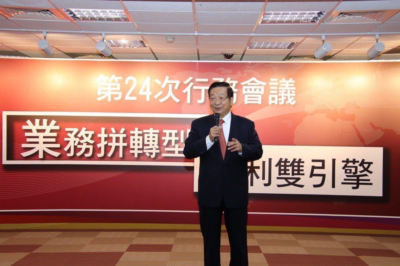 兆豐銀行今天召開行務會議,董事長張兆順表示,法遵文化是銀行穩健經營的基石,未來要...