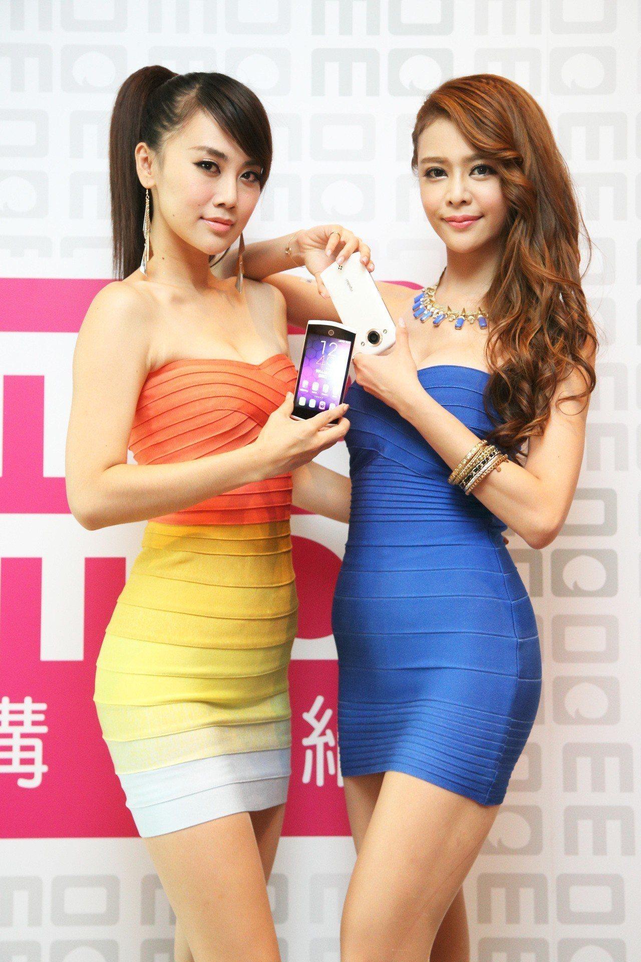 momo購物網線上春電展即日起搶先開跑。圖/momo購物網提供