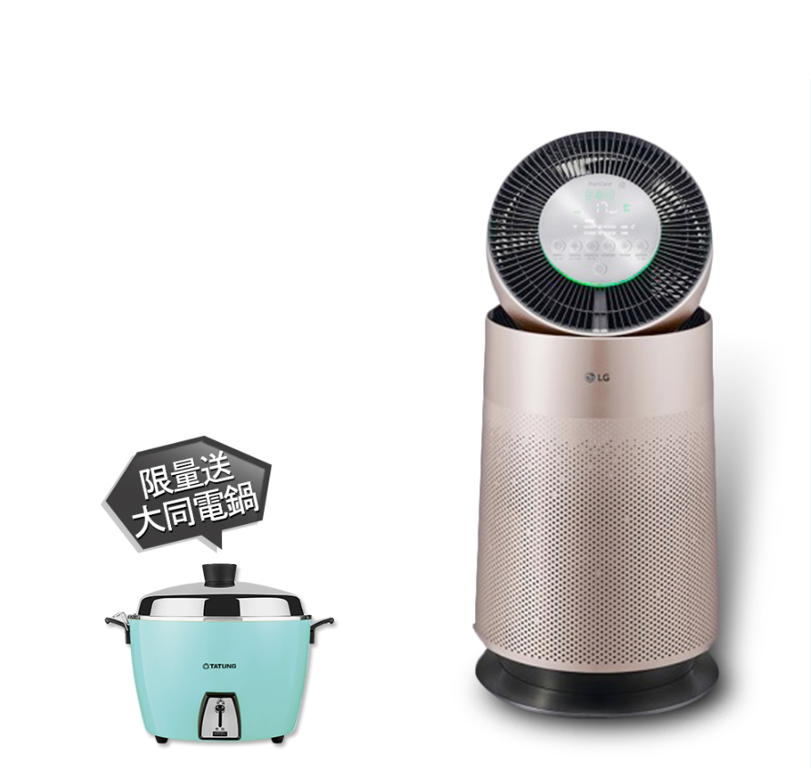 momo購物網推出眾多買大家電送小家電的1+1組合。LG PuriCare 36...