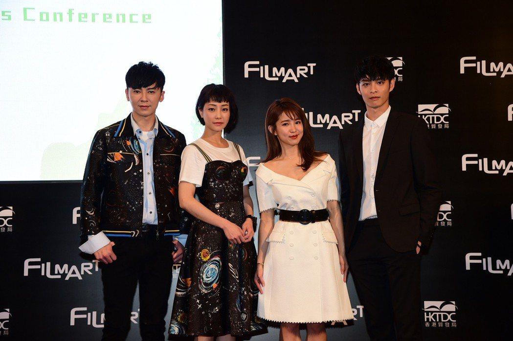 李國毅(左起)、謝欣穎、郭書瑤、曹佑寧出席香港影視展。圖/歐銻銻娛樂提供