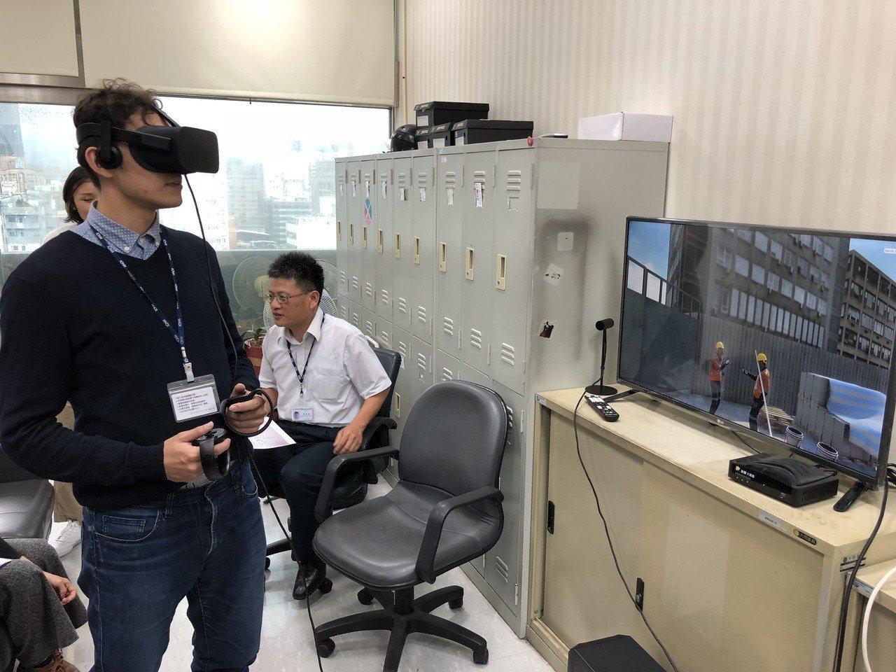勞動部勞動及職業安全衛生研究所開發設計國內第1支「營造工地虛擬實境輔助教育訓練工...